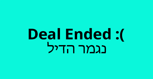 Deal is no longer active